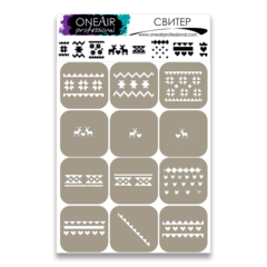 "Трафареты для аэрографии  OneAir ""Свитер"