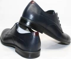 Красивые мужские туфли Икос 3360-4.