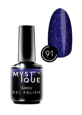 Mystique Гель-лак #91 «Galaxy» 15 мл