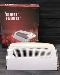 Вытяжка настольная Simei 858-5