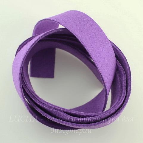 Шнур замшевый (искусств), 19х1,4 мм, цвет - фиолетовый, 95 см