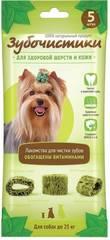 Зубочистики для собак средних пород для здоровой шерсти и кожи с АВОКАДО 35 г