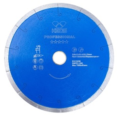 Алмазный диск KEOS Professional 200х25,4/22,23 мм по керамограниту