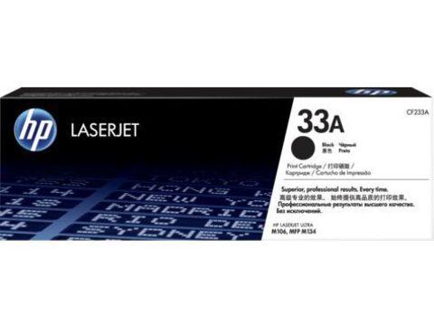 Картридж HP CF233A для HP LJ Pro M106, LJ M134 (Ресурс 2300 стр.)