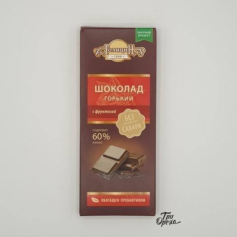 Шоколад горький на фруктозе ГОЛИЦИН, 60 гр