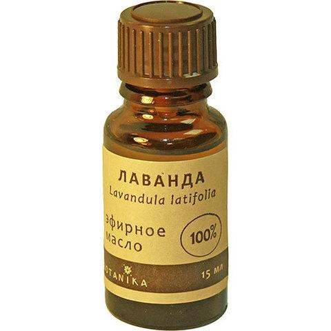 Лаванда - эфирное масло