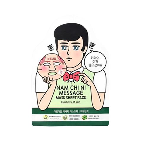 Маска NAM CHI NI Message Pack-BEAUTY