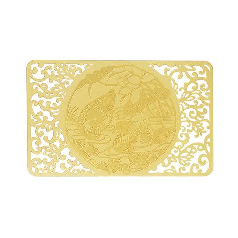Золотая карточка любовь и счастье