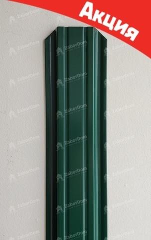 Евроштакетник металлический 85 мм RAL 6005 П - образный двусторонний 0.5 мм