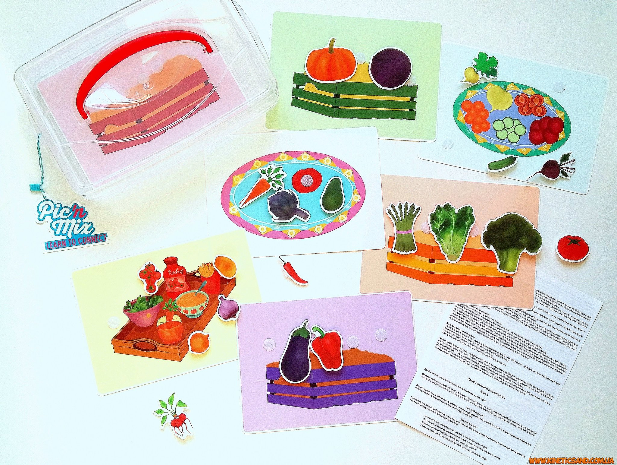 Овощная корзинка - липучки пикнмикс