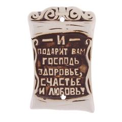 Фигурки керамические для декора, 7 см, 1 шт.