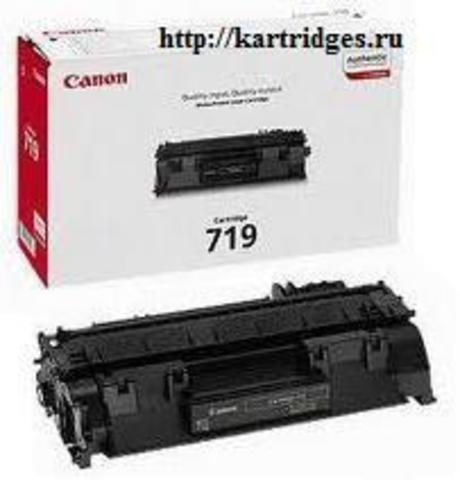 Картридж Canon Cartridge 719