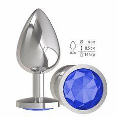 Серебристая большая анальная пробка с синим кристаллом - 9,5 см.