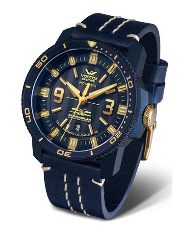 Часы наручные Восток Европа Экраноплан NH35A/546D511