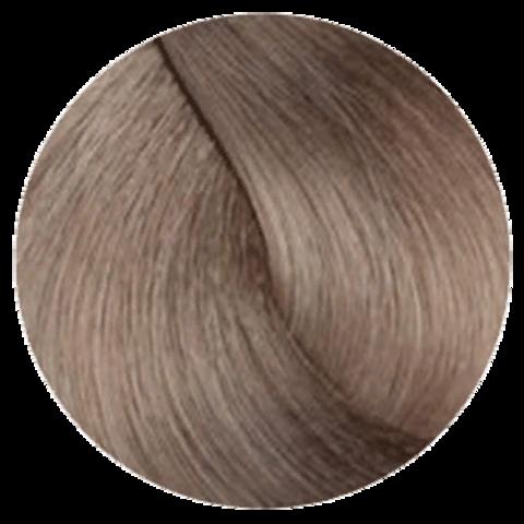 Wella Professional KOLESTON PERFECT 9/8 (Очень светлый блонд, жемчужный)  - Краска для волос