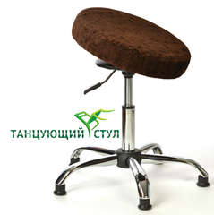 Танцующий офисный стул руководителя хром ортопедический для офиса стул без спинки