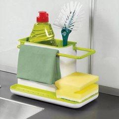 Органайзер для моющих средств