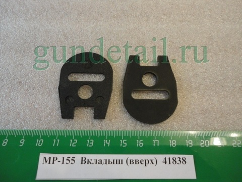 Вкладыши приклада МР155,МР156 в ассортименте