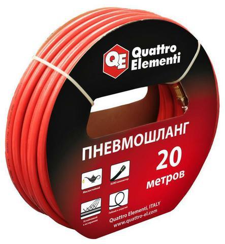 Шланг пневматический QUATTRO ELEMENTI 20 метров, разъем EURO
