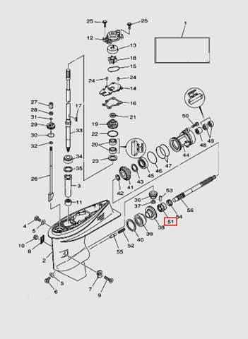 Муфта сцепления для лодочного мотора T40 Sea-PRO (23-51)