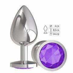 Серебристая большая анальная пробка с фиолетовым кристаллом - 9,5 см.