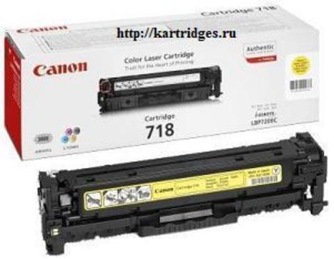Картридж Canon Cartridge 718Y / 2659B002