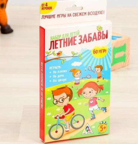 063-9744 Игры подвижные для детей