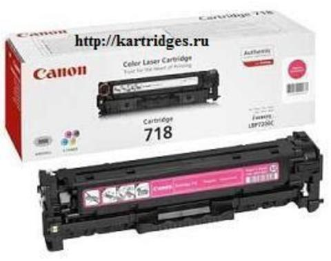 Картридж Canon Cartridge 718M / 2660B002