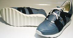 Туфли сникерсы Ledy West 1484 115 Blue.