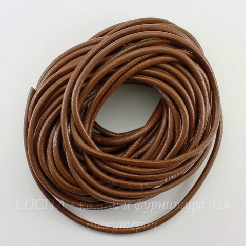 Шнур (нат. кожа), 3 мм, цвет - коричневый, примерно 10 м
