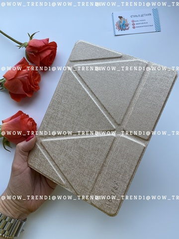 Чехол Origami Case iPad mini 1/2/3/4/5 Leather embossing /gold/
