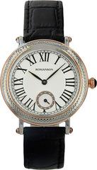 Наручные часы Romanson RL1253BLJWH