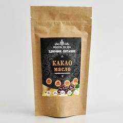 Какао масло нерафинированое 100 г