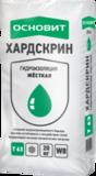 ОСНОВИТ ХАРДСКРИН Т-63 Жесткая гидроизоляция 20кг
