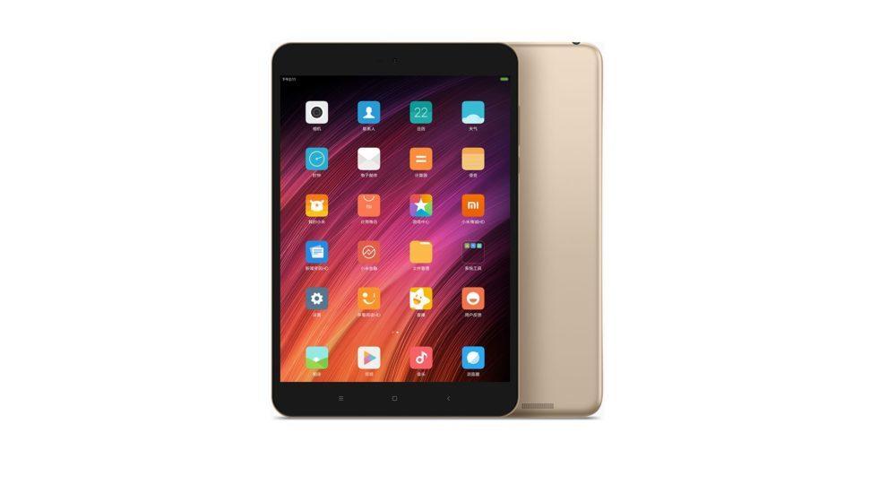 Xiaomi Mi Pad 3 64GB (золотой)