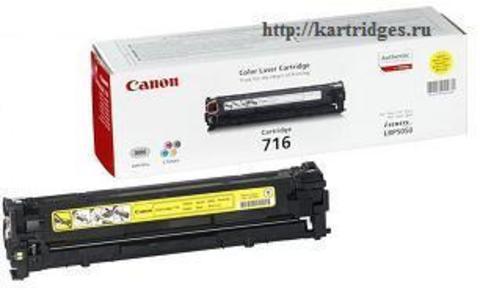 Картридж Canon Cartridge 716Y / 1977B002