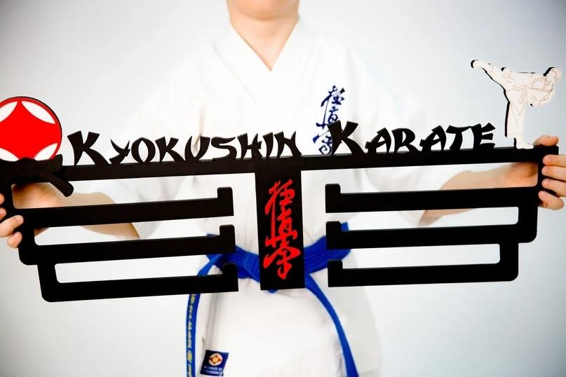 Аксессуары Медальница Kyokushinkai karate kt6Oj-Hazgs.jpg