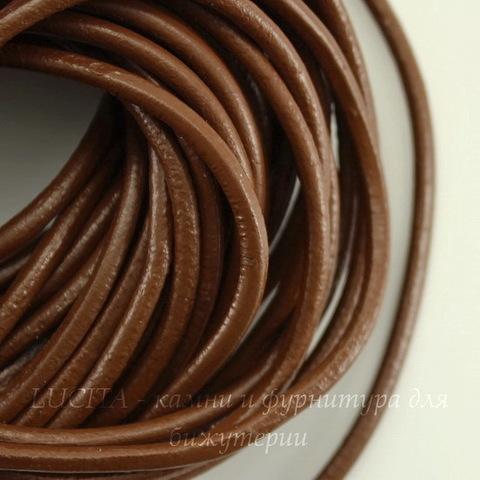 Шнур кожаный, 3 мм, цвет - коричневый, примерно 10 м