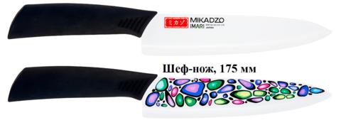 Кухонный нож Mikadzo IMARI-W-CH (Шеф)