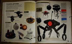 Звездные Войны. Визуальная энциклопедия