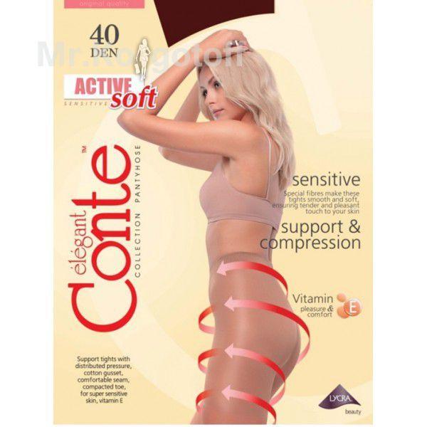 Колготки Conte Active Soft 40