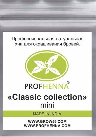 Коллекция Classic набор 6 оттенков