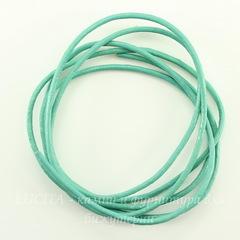 Шнур кожаный, 2 мм, цвет - бирюзовый, примерно 1 м