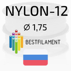 NYLON 12 Bestfilament — 1.75 мм., 500 гр.