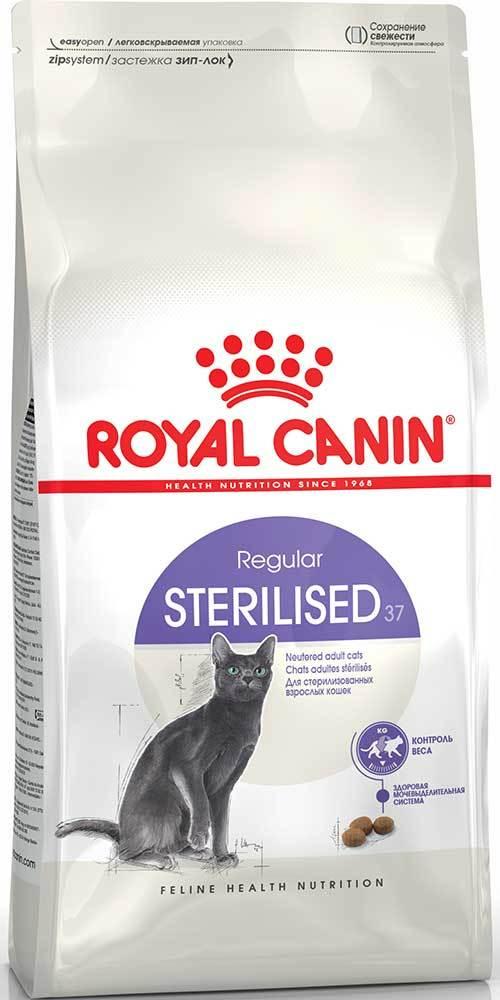 Сухой корм для стерилизованных собак
