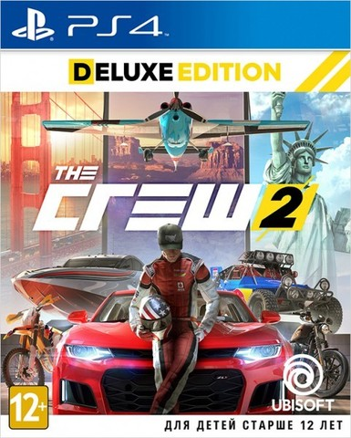 Sony PS4 The Crew 2. Deluxe Edition (русская версия)