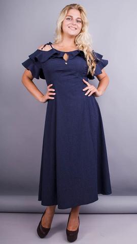 Нивея. Вечернее платье плюс сайз. Синий.