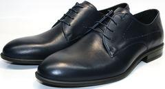 Мужские модельные туфли Икос 3360-4.