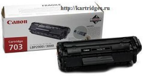 Картридж Canon Cartridge 703 / 7616A005