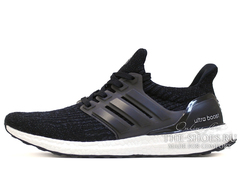 Кроссовки Мужские Adidas Ultra Boost B/W